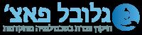 גלובל פאצ' לוגו